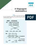 Telecurso 2000 - Ensino Fund - Matemática 44
