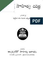 andhrasahityacha025940mbp.pdf
