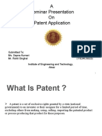 very first patent