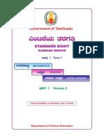 08th Tamilnadu Mathematics