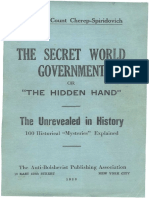 The Secret World Government