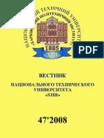 2008_47