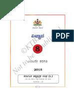08th Karnataka Science