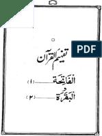 Surah Al Fatihah.pdf