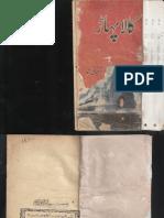 Kaala Pahaar 80.pdf