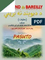 Deoband to Bareilly (Pashto)