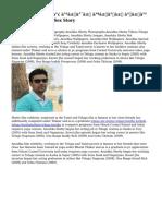 8 వ తరగతి లోనే పూకు గుల Puku Gula Telugu Sex Story