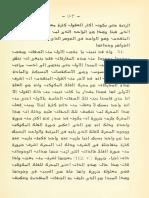 Averroes Compendio de Metafisica Arabe Espanol 379