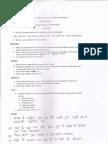 29000c46-e45f-431d-acb4-1f16c7c42d25_III to X_HHW
