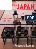 Books on Japan 2016 (Smallest)