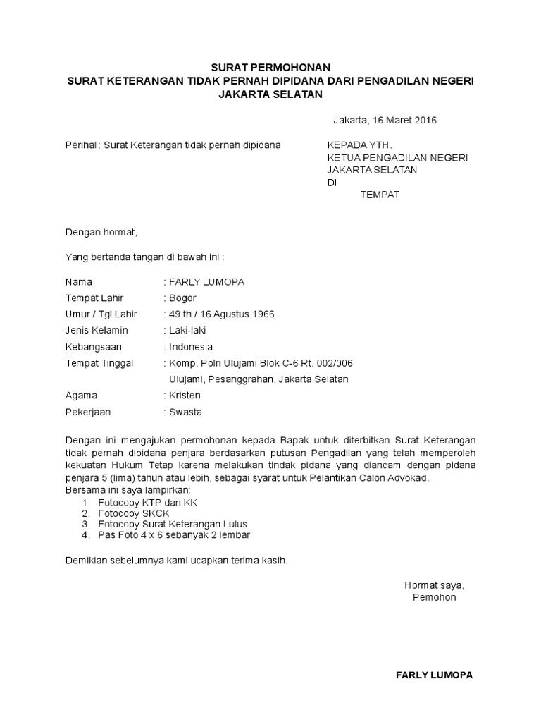 Surat Permohonan Tidak Pernah Dipidana Docx