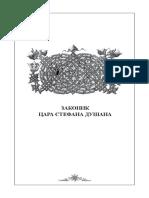 Dusanov zakonik.pdf