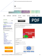প্রশ্নের সমাধান -Family Planning (Assistant Officer) 22 Apr 2016 _ jobcircular24.pdf