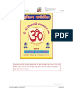 Series 61 -Bhoomidag -Atharv Ved's Wrong Interpretation