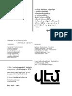 01-2016 VEM (1).pdf