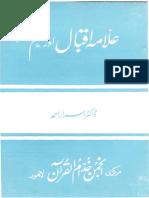 Allama Iqbal Aur Ham