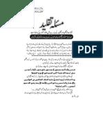 Taqleed Saudi Ulma