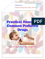 Pediatric Doses