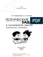 26741.pdf