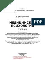 27330.pdf