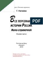 27563.pdf