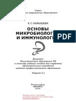 27565.pdf