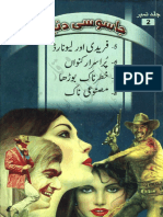 JD Vol 2 by Ibsfi Urduraj.com