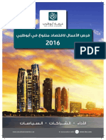 Ohan Balian 2016 Abu Dhabi Business Opportunities for a Diversified Economy (ARABIC)