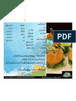 DaalBanKabab