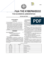 Oloimero-Fek1324_11-5-16