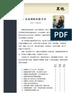 CPSPc_Activitives_11K.20 (1)