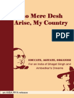Uttho Mere Desh- Arise My Country