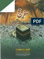 Haj Book Urdu