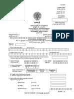 Refund Form(other than death claim).pdf