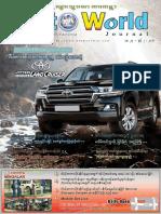 Auto World Journal Vol 5 No 19.pdf
