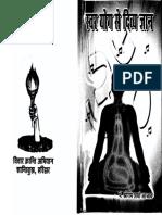 Swar Yoga Se Divya Gyan.pdf