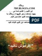 محمد الرسول الله