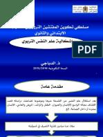 16 Psychologie1.pdf