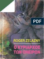 Roger Zelazny-Ο Κυρίαρχος Των Ονείρων