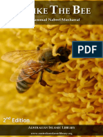 Bee Like the Bee (2nd Edition)