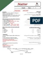 Mattar- G8-Tri3-2016.pdf