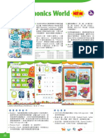 p22-25.pdf