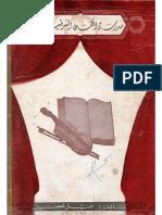 Oriental Violin.pdf
