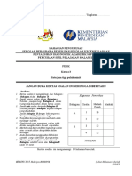 TRIAL SBP PHYSICS PAPER 3 2015....pdf
