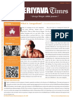 Periyava Times - June 2016 - Vol 1 Issue 1