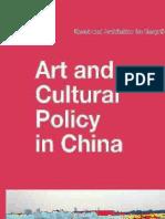 Ai Weiwei,Uli Sigg, Yung Ho Chang