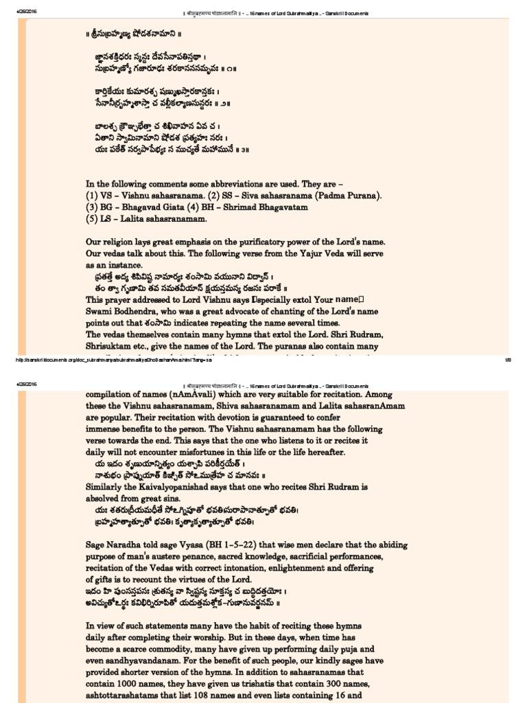 Vishnu sahasranama padma purana pdf