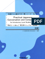 Japanese Conversation and Composition