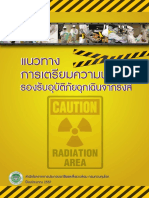 Radiation Area