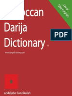 157755496 Moroccan Darija Dictionary v1 0